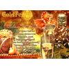 Открытка С Новым 2012 годом!