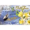 День рождения GoldTeam - открытка для рассылки